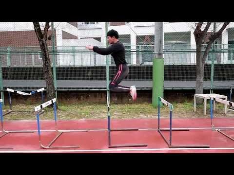 【下半身&バネの強化】上半身と下半身を連動させる!「ハードルジャンプ」
