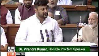 Anubhav Mohanty takes Oath in Lok Sabha & dares to say Jai Naveen in front of Sh.Narendra Modi ji !