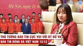 VN Sports 12/12 | U23 VN Đình Trọng trở lại - Văn Hậu không góp mặt, ĐT Nữ VN được tặng thưởng 10 tỷ