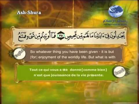 42- Ash-Shura (Translation of the Meanings of The Noble Quran in the English Language)