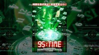 95:TIME字幕版