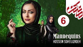 Serial Irani Mankan Part 6
