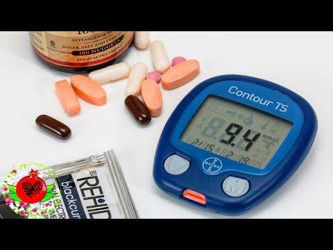 Диабет 2 типа инсулиновый льготы инвалидность