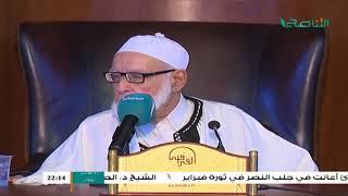 تفسير القرآن الكريم 112 / البقرة