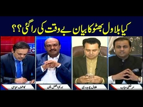 Off The Record | Kashif Abbasi | ARYNews | 21 March 2019