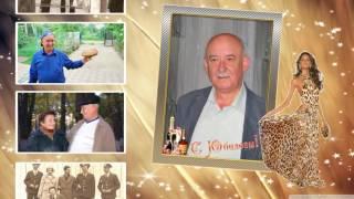 ЮБИЛЕЙ СЕРЕЖА КОЛОМИЕЦ 65 лет