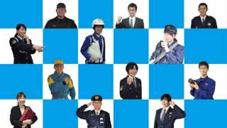 島根県警察官募集