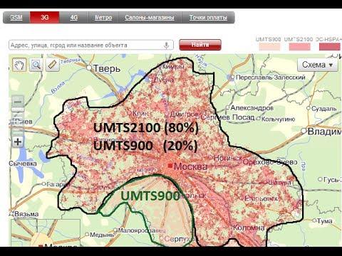 определяем частоту вещания umts900 или umts2100 модема Mobile Data Monitoring Application (MDMA)