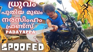 CHAIN SPOOFS 🎬- Super Hit Movies Spoofed 🤣/ Malayalam Vine / Ikru