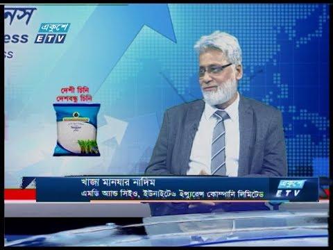 একুশে বিজনেস || খাজা মানযার নাদিম || 27 January 2020||  ETV Business