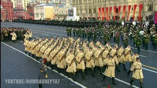 Russian Military Parade 2018: Military parade commemorates 1941 Red Square march