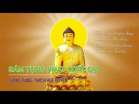 Sám Tụng Phật Xuất Gia