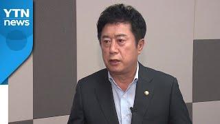 '뇌물 수수' 혐의 정찬민 체포동의안 국회 본회의 보고