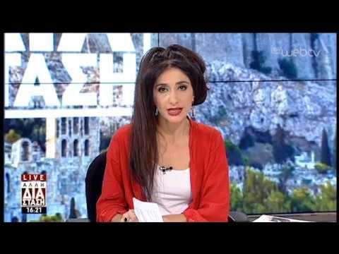 Προπηλάκισαν και απλούς πολίτες σε συγκέντρωση του ΣΥΡΙΖΑ στη Δράμα | 22/04/19 | ΕΡΤ