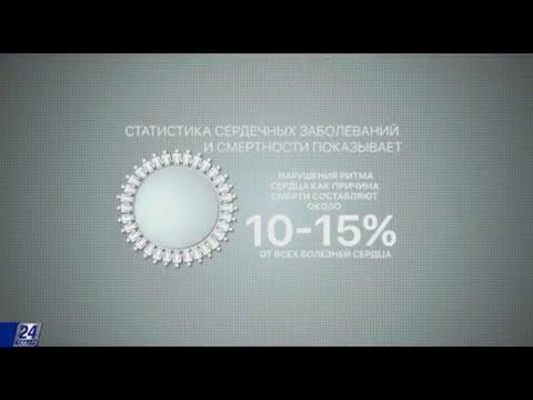 Аритмия: причины, последствия, лечение
