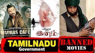 Tamil Nadu Government Banned Movie List   Vishwaroopam   Madras Cafe   Inam   Dam 999   Tamil Movie