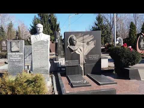 Запорожское кладбище сегодня. Ритуал чтобы оставить порчу  на кладбище