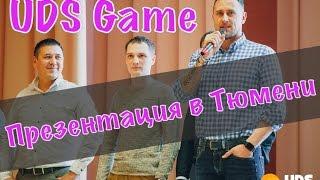 Полная презентация  UDS Game от Директора компании  GIS Алексея Винокурова