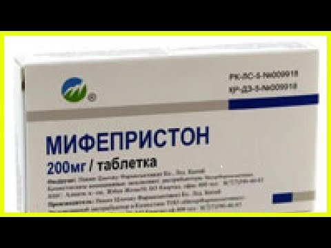 Список таблеток от беременности