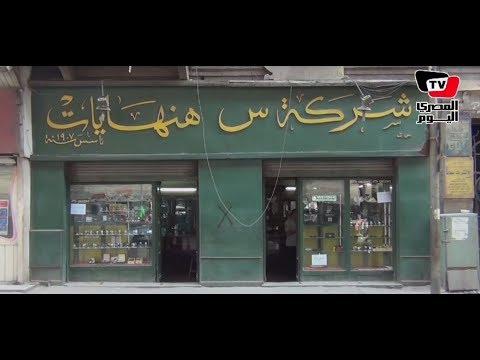أهداه الملك فاروق المنبه الخاص به.. أقدم محل ساعات في مصر مهدد بالهدم