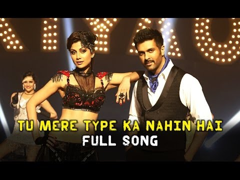 Tu Mere Type Ka Nahi Hai (Full Song Video) | Dishkiyaoon | Shilpa Shetty & Harman Baweja