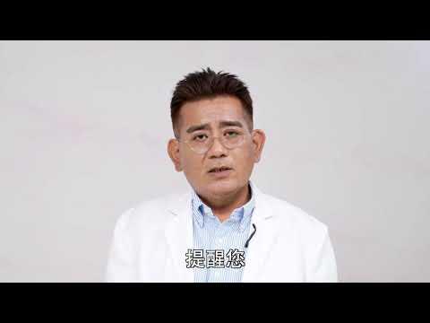 防疫新生活 餐廳用餐篇 國語 康孝明醫師
