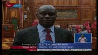 News Desk: Senators raise concerns over heavy police presence around the parliament 28/12/2016
