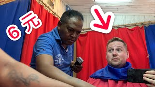 A hair cut for LESS THAN 1$ in Africa! What is it like???