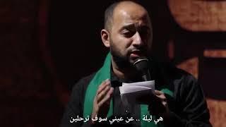 فاطمتي|أداء السيد مصطفى الموسوي| كلمات نور آملي