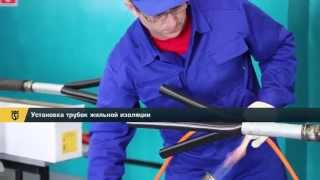 Watch how to install a cable joint 3СТп-10 made by КВТ