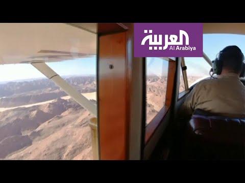 العرب اليوم - شاهد: حلّق فوق