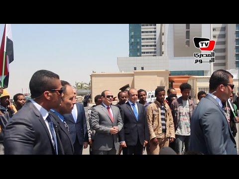 السيسي يستقبل الإثيوبيين العائدين من ليبيا