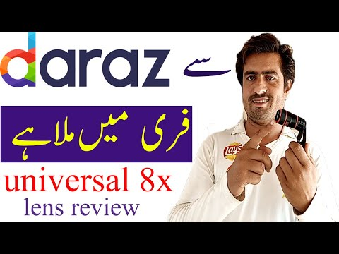 universal 8x mobile phone clip lens review | استعمال کیسے کریں