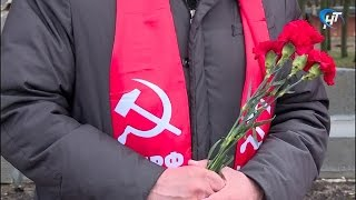 Новгородские коммунисты отметили 147-ю годовщину со дня рождения Владимира Ленина