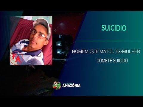 Homem que matou a ex-mulher em Araputanga cometeu suicídio.
