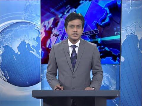 9 PM News || রাত ৯টার সংবাদ || 04 July 2020 || ETV News