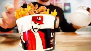 Новый баскет в KFC