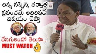 CM KCR Says Good News to Telangana Farmers | KCR Press Meet | Political Qube