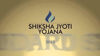 Shiksha Jyoti Yojna