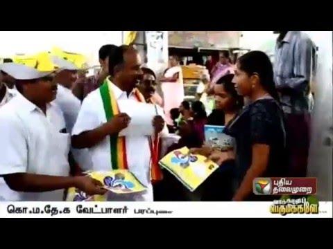Pollachi-candidate-of-Kongunadu-Makkal-Desiya-Katchi-campaigns-distributing-handbills