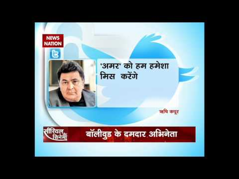 Bollywood celebrities reaction on the demise of Vinod Khanna