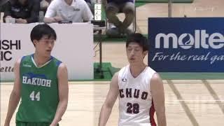 2018大学バスケ 準決勝 中央大 vs 白鴎大 第1Q