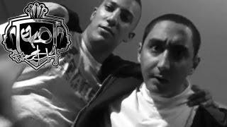 Eko Fresh Feat Farid Bang   Bitte Spitte 2010