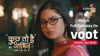 Kuch Toh Hai: Naagin Ek Naye Rang Mein Trailer