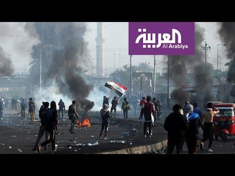 العرب اليوم - شاهد: الأمن العراقي يستخدم قنابل