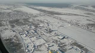 Посадка в Новосибирске. Рейс Даболим-Новосибирск. Гоа. Индия. Февраль-март 2018 г.