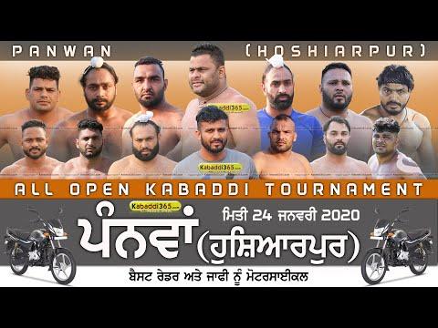 Panwan (Hoshiarpur) All Open Kabaddi Tournament 24 Jan 2020