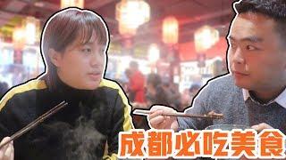"""成都必吃餐厅排行榜第一""""百年谭鸭血火锅"""",真的值得排队等候吗"""