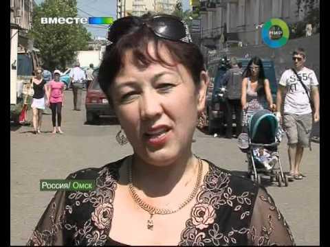 Природные богатства русского народа