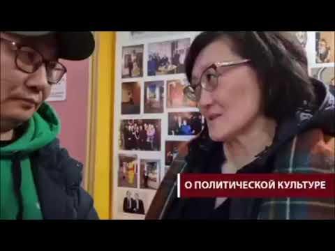 Сардана Авксентьева о выборах в Якутске